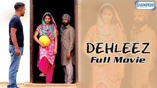 Dehleez | Surinder Singh | Latest Punjabi Short Movies 2018 | Latest Punjabi Short Film | Shemaroo