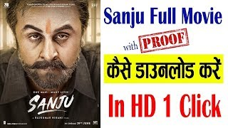 Sanju Full movie 720p HD Download    Best website to download in high speed