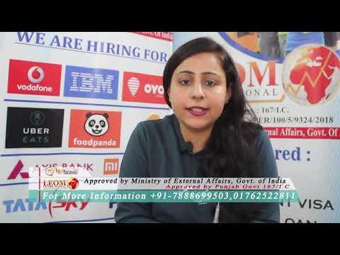 Leom International Immigration, Educational & Recruitment consultancy