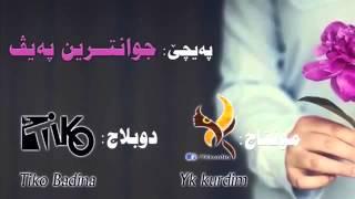 Morteza Pashaei _ Cheshmaye Man 😘