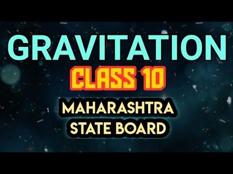 Gravitation Class 10   State Board   Hindi