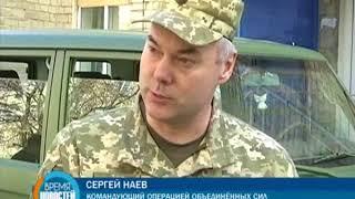 Конец АТО: Командующий Объединенных сил рассказал о смене формата операции