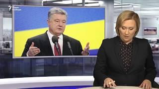 Порошенко: Война с Россией - главный вызов / Новости
