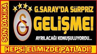 G.SARAY ŞOKU YAŞIYOR! (Galatasaray Transfer Haberleri - Mustafa Cengiz Basın Toplantısı)