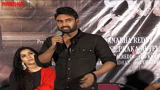Anthaku Minchi Movie Trailer Launch - Rashmi Gautham, Jhony, Sunil Kashyap
