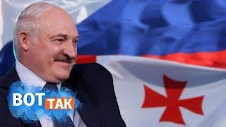 Беларусь заработает на войне Грузии и России / Вот так
