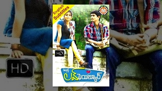 Telugu Movies 2015 Full Length Movies | Love Failure | Siddarth | Amala Paul