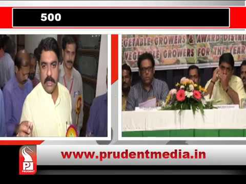 500 ORGANIC FARM CLUSTERS UNDER PKVY: VIJAI_Prudent Media Goa