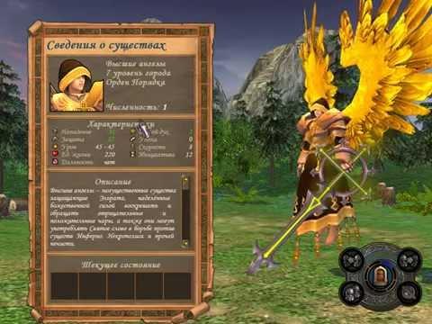 Меч и магия Герои 5 (Опробуем Высшего ангела в бою)