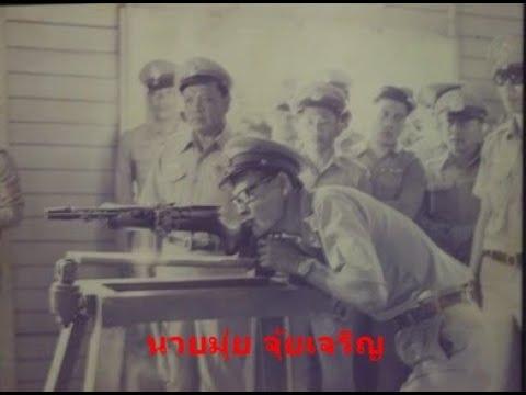 11 เพชฌฆาตยิงเป้าของไทย