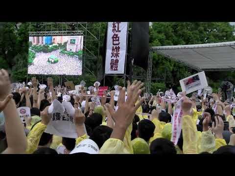 623反红色媒体游行馆长陈之汉演说