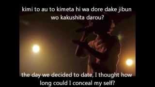 One Ok Rock Kagerou English Sub