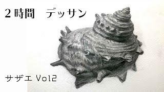 thank you for watching!! I started online shop. Please check it out if you interested in my work. I'm seelling my art works which i drew in Youtube Live. For more ...