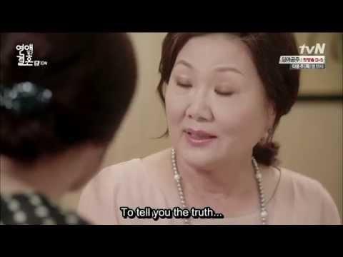 Marriage Not Dating ( Yatsın Yanıma ) Kore Klip from YouTube · Duration:  3 minutes 37 seconds