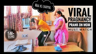 Pregnancy Prank on Mom (Gone Wrong ) | Pranks in india | ANB Team