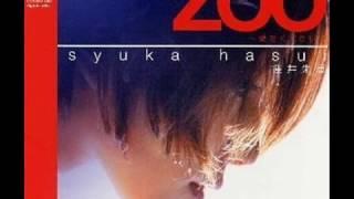 蓮井朱夏 - ZOO~愛をください~