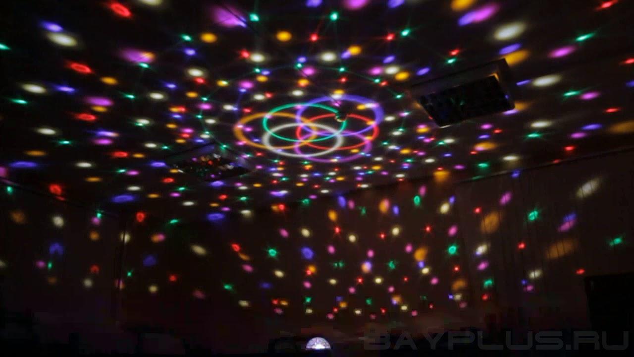 9 дек 2014. Светодиодный диско шар c usb led magic ball light сделает вашу вечеринку незабываемой и неповторимой!. Купить светодиодный диско шар c usb здесь http://disko.