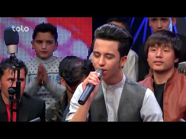 منصور جلال - نمیدانم - کنسرت ویژه / Mansoor Jalaal - Namidanm - Afghan Star S13 - Special Concert