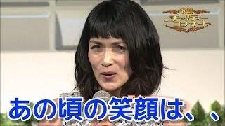 芸能界の噂.com(芸能人、有名人、女優、俳優、芸人、大御所、ゴシップ...