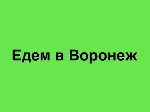 Мастер-классы от Koutieba Alashhab по Hip-Hop в Воронеже / 22.05.16из YouTube · Длительность: 1 мин45 с