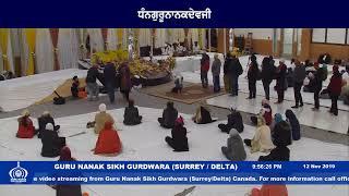 Guru Nanak Sikh Gurdwara Live Stream