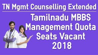 NEET Tamilnadu Management Quota Counselling 2018 Extended for two days