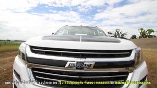 CHEVROLET-LAO | Review Chevrolet corolado ກະບະ 100 ປີ