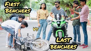 First Benchers Vs Last Benchers || Half Engineer
