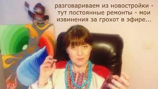 199. УРОКИ АНГЕЛОВ. ответ. Ангелы - Авторы/2/Лена Воронова