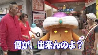 2015/8/30(日)に行われる「第59回東京高円寺阿波おどり 」の生中継番...