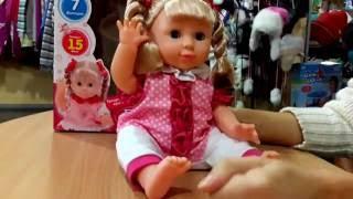 Веселая и очень милая куколка(, 2016-11-07T12:14:10.000Z)