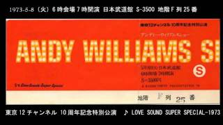 andy williams-1  live in japan-1973