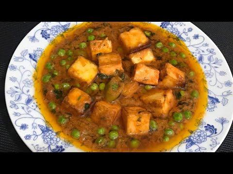 Matar Paneer Recipe-Restaurant Style Matar Paneer-Easy and Quick Mutter Paneer Recipe