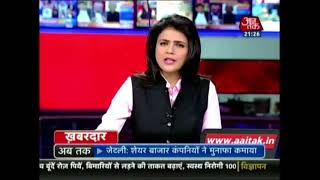खबरदार: Arun Jaitley द्वारा पेश किये गए Modi सरकार के अंतिम बजट का विस्तृत विश्लेषण