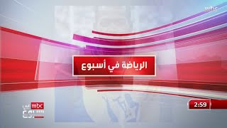 نجم نادي النصر مصطفى إدريس.. يفقد قدميه بعد 18 عاما من الركض في الملاعب..