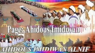 Ahidous Imidiwan Alnif: Khanagh Ichiran