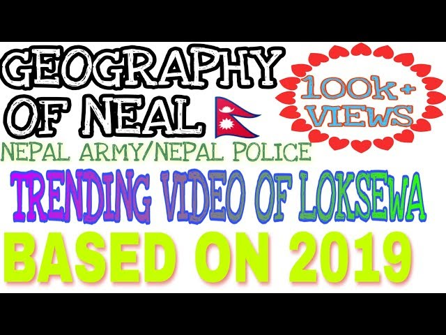 Geography of nepal | |???????? ?????? | +500 questions with answers | loksewa gk