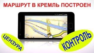Кремль будет выкупать Яндекс. Ждет ли нас тотальный контроль?