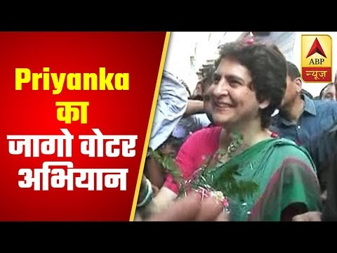 Priyanka Kicks Off 2019 LS Campaign From Prayagraj   ABP News