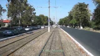 Трамвайный маршрут №9 Северный Вокзал - Чиланзар 26 квартал