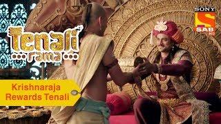 Your Favorite Character | Krishnaraja Rewards Tenali | Tenali Rama