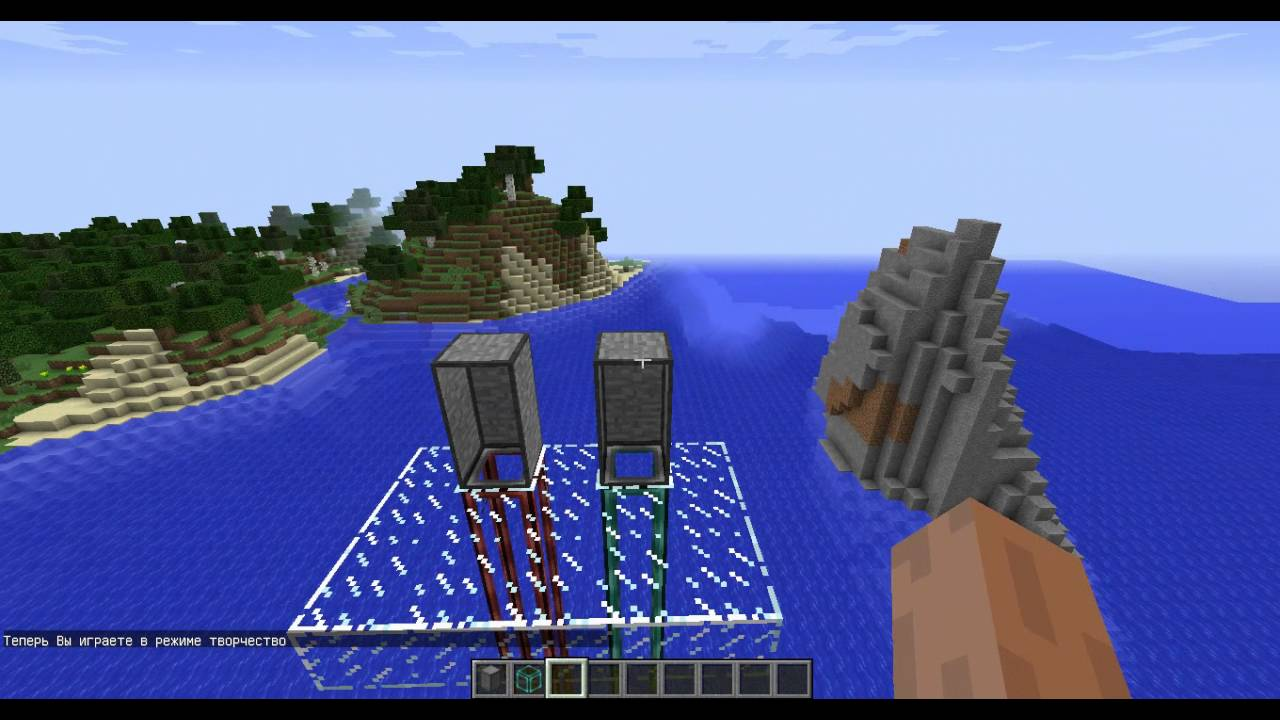 скачать мод на лифт для minecraft 1.7.10 #7