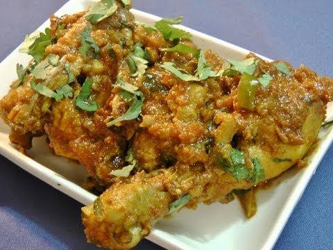 How to make bhuna chicken indian chicken recipe youtube forumfinder Gallery