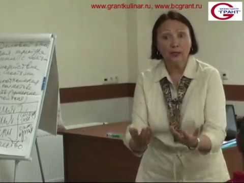 Фрагмент мастер-класса обучения руководителей и управляющих ресторанов и кафе.