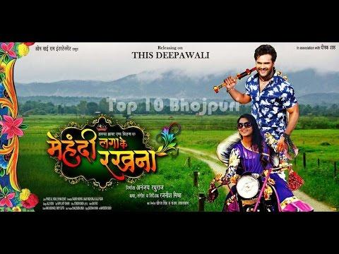 Mehandi laga ke rakhna khesari new movie and kajal raguwani