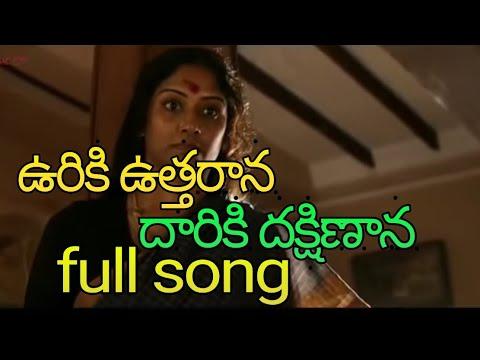 Aravindha Sametha Climax Scene Song | Aravindha Sametha 5th Song Song|Uuriki Utharana Audio