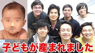 フィッシャーズの子どもが産まれました thumbnail