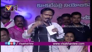 కేటీఆర్ దగ్గర పోతే నాకు డబుల్ బెడ్ రూం వచ్చేది    Comedian Venu Madhav Praises CM KCR and KTR   