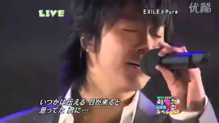 Pure EXILE TAKAHIROの涙.mp4 TAKAHIRO 検索動画 28