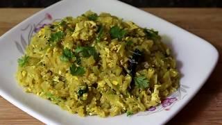 ডিম দিয়ে চাল কুমড়া ভাজি রেসিপি      Egg With Chal Kumra Vaja Recipe